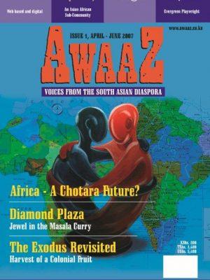 Awaaz 2007