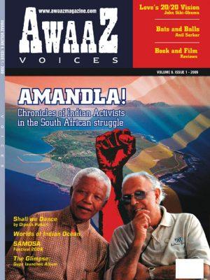 Awaaz 2009